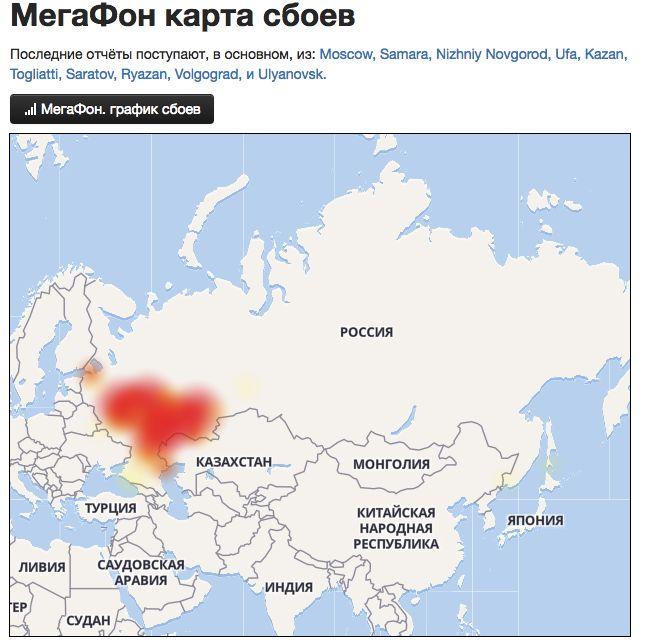 У российских мобильных операторов появились проблемы со связью (5 фото)