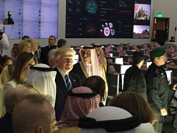 Международный центр противодействия экстремистской идеологии в Саудовской Аравии (2 фото)