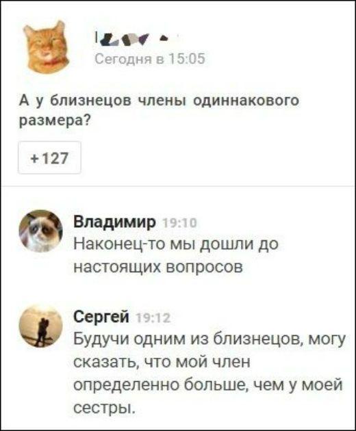 Юмор из социальных сетей (31 скриншот)