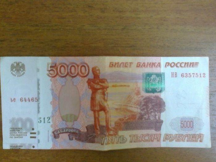 Необычная купюра, выданная банкоматом «Сбербанка» (2 фото)