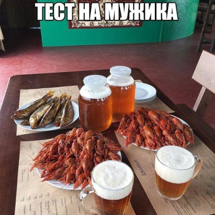 http://trinixy.ru/pics5/20170524/kartinki_s_tekstom_21.jpg
