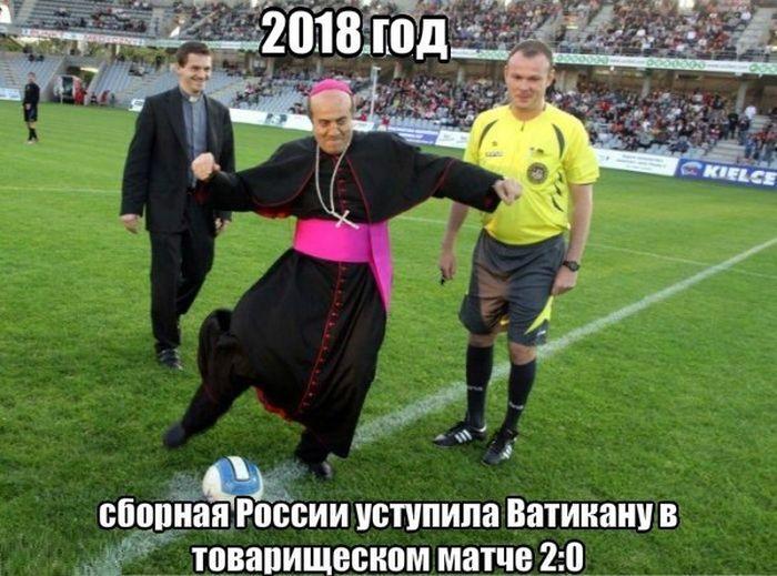 football_chm_2018_01.jpg
