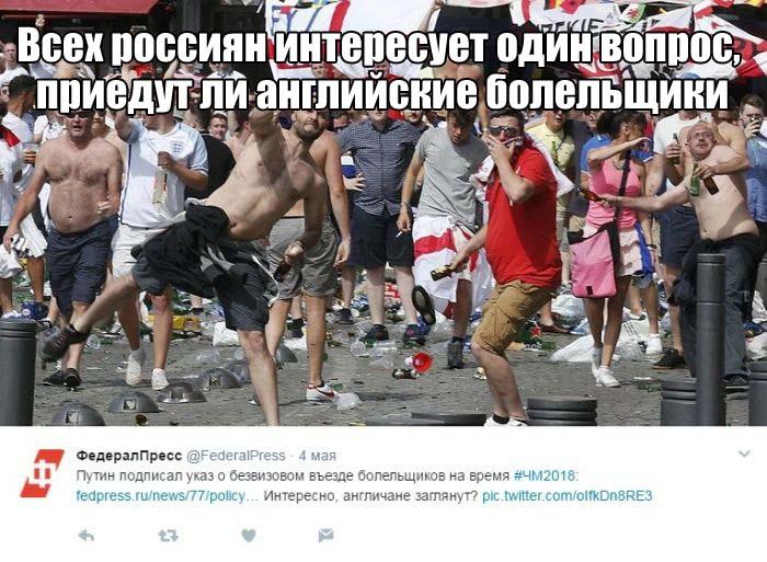 football_chm_2018_11.jpg