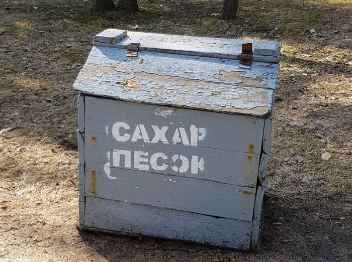 Белорусский юмор (21 фото)