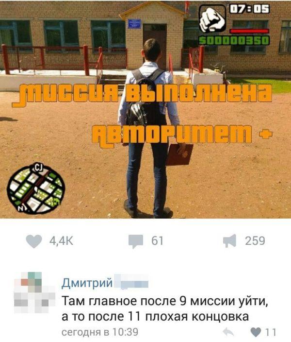 Юмор социальных сетей (18 скриншотов)