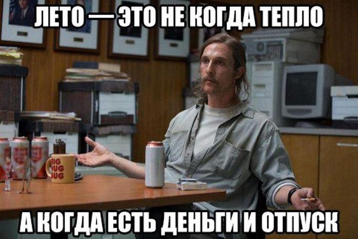 podborka_veher_18.jpg