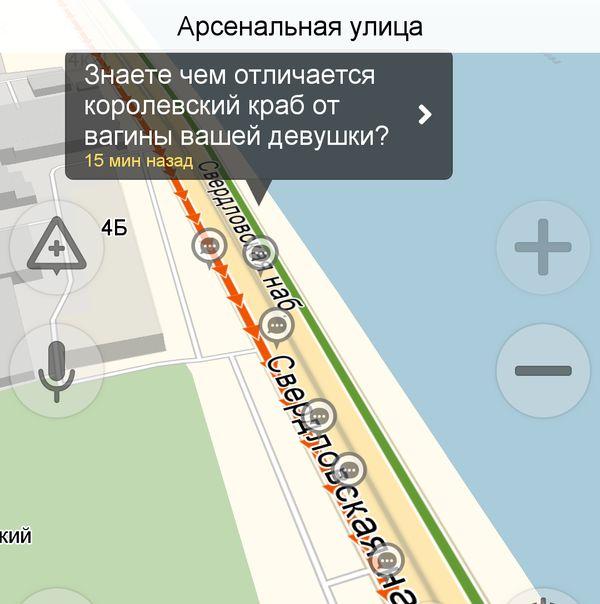 Питерские водители шутят, стоя в пробке (4 скриншота)
