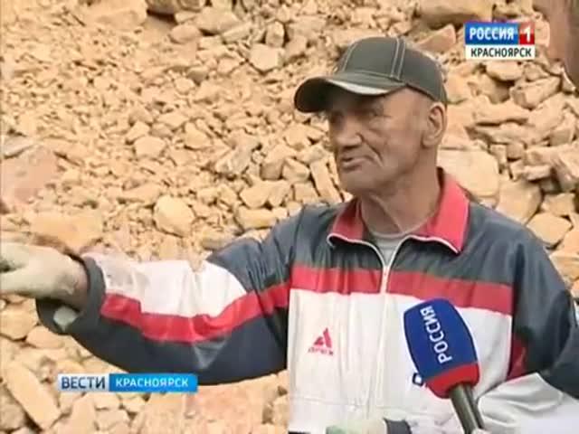 В Красноярске строители самовольно снесли дом пенсионеров