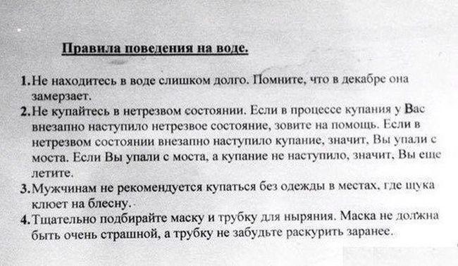 http://trinixy.ru/pics5/20170605/podborka_vecher_22.jpg