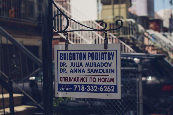 Брайтон-Бич - район не похожий на остальной Нью-Йорк (40 фото)