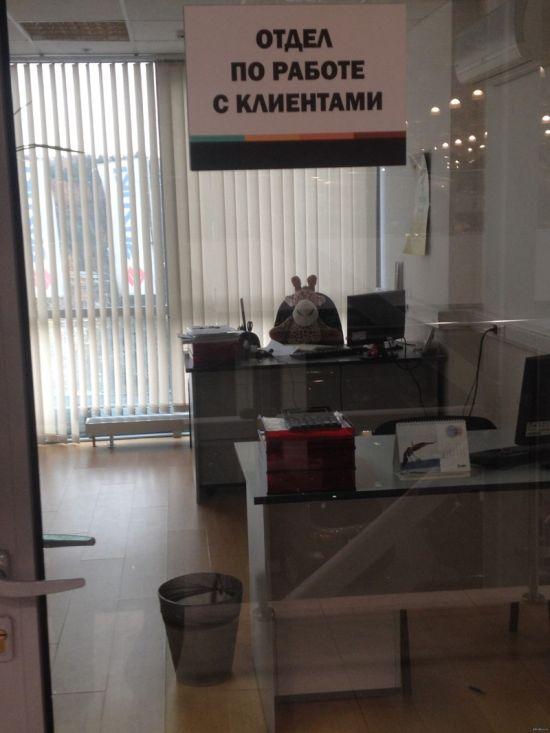Приколы с клиентами (18 фото)