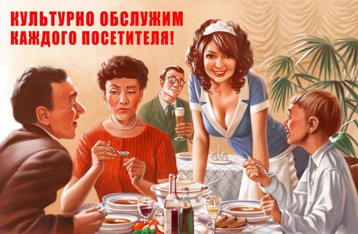 Агитационные пин-ап плакаты Валерия Барыкина (37 фото)