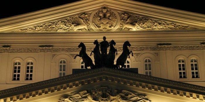 Министерство культуры огласило зарплаты руководителей музеев и театров (2 фото)