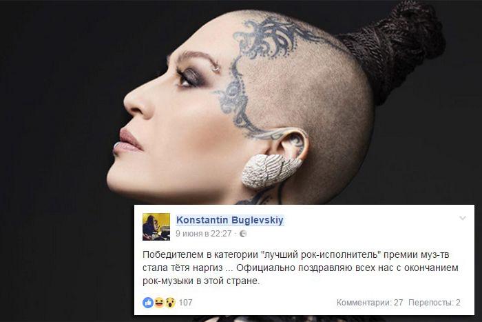 Певица Наргиз Закирова резко ответила на критику продюсера Константина Буглевского (2 скриншота)