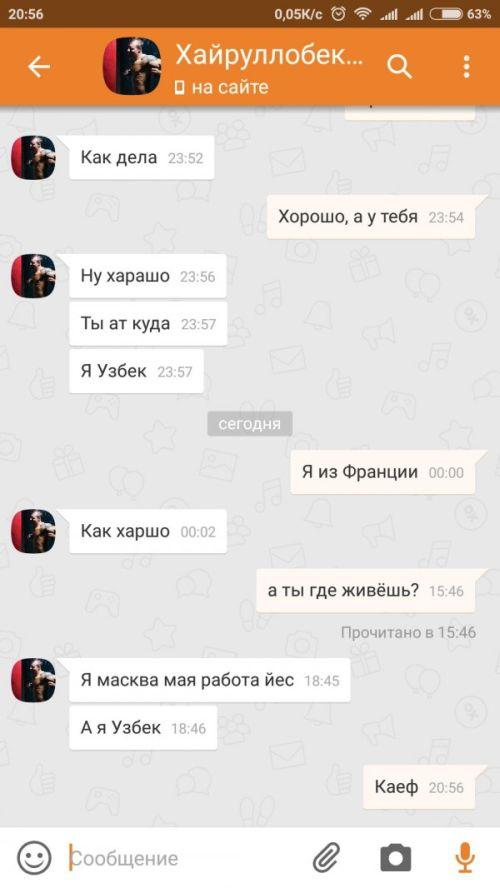 odnoklassniki_20.jpg