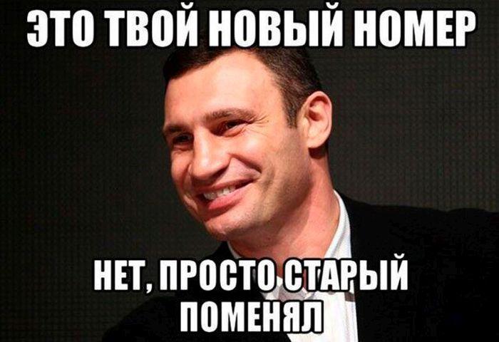 Шутки с Виталием Кличко (26 фото)