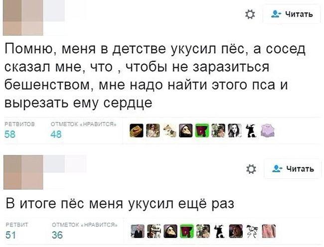 soc_seti_22.jpg