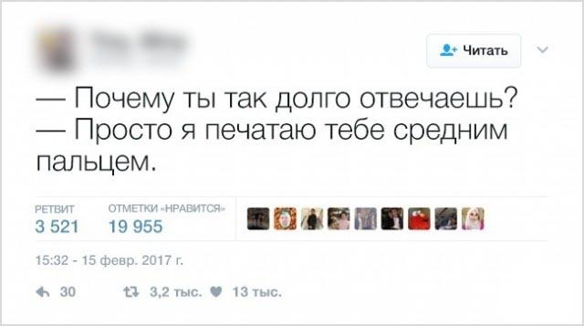 Черный юмор в забавных твитах (20 скриншотов)