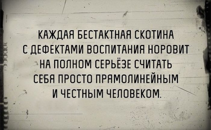 podborka_vecher_49.jpg