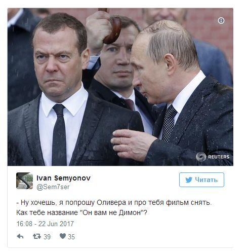 http://trinixy.ru/pics5/20170622/putin_i_medvedev_07.jpg