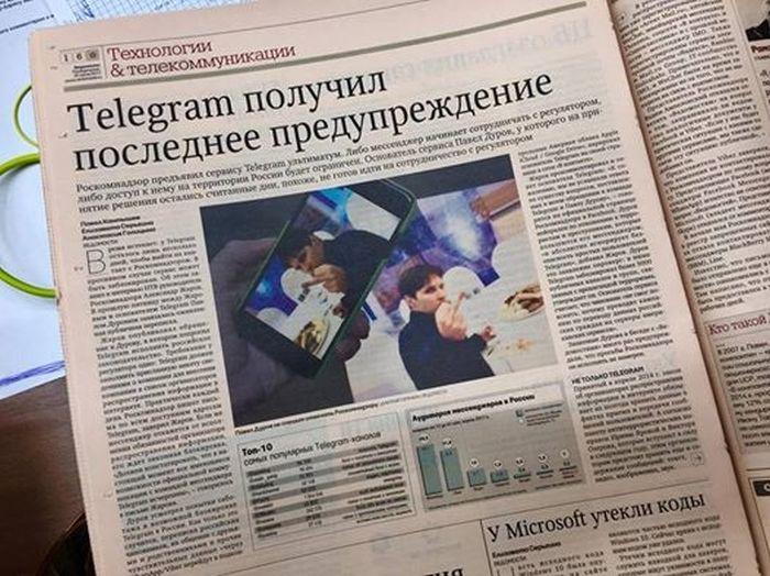 Мессенджер Telegram находится под угрозой блокировки (3 фото)