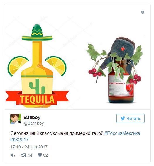 Потерпев поражение от Мексики, сборная России покидает Кубок конфедераций (20 скриншотов)
