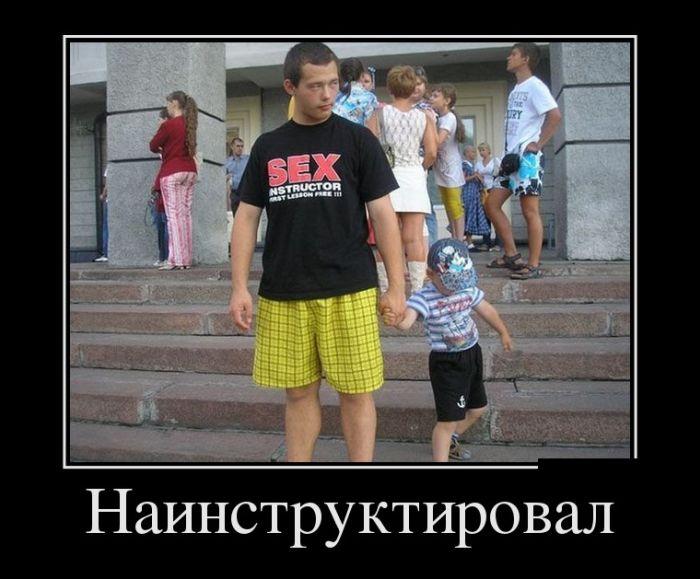 demotivatory_28.jpg
