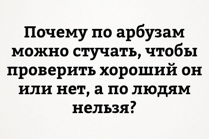 podborka_vecher_16.jpg