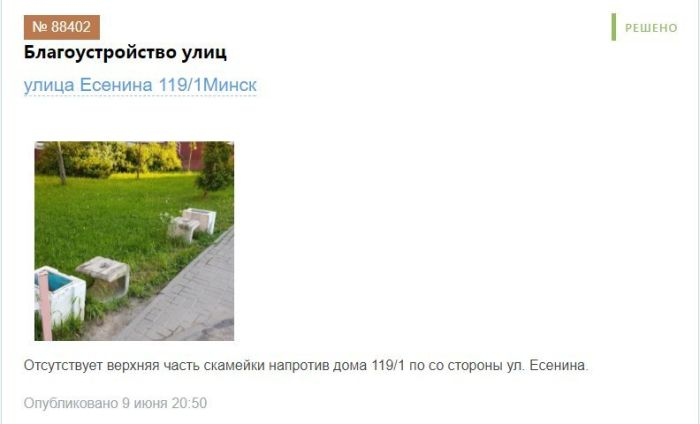 Благоустройство улиц по-белорусски (2 фото)