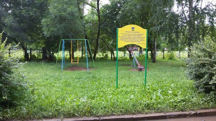 Скромная детская площадка (2 фото)