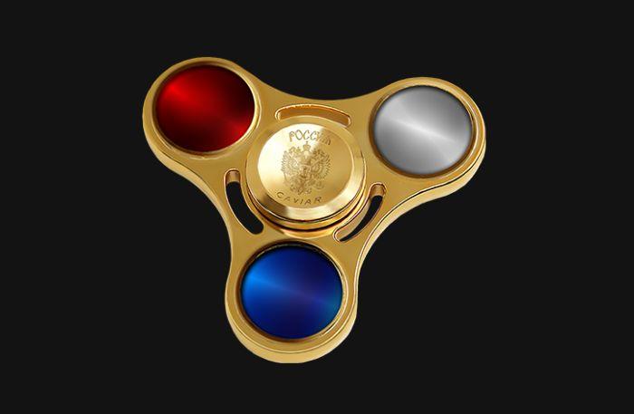 Золотой спиннер (2 фото)