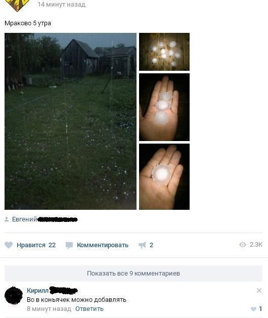 Юмор из соцсетей (21 скриншот)