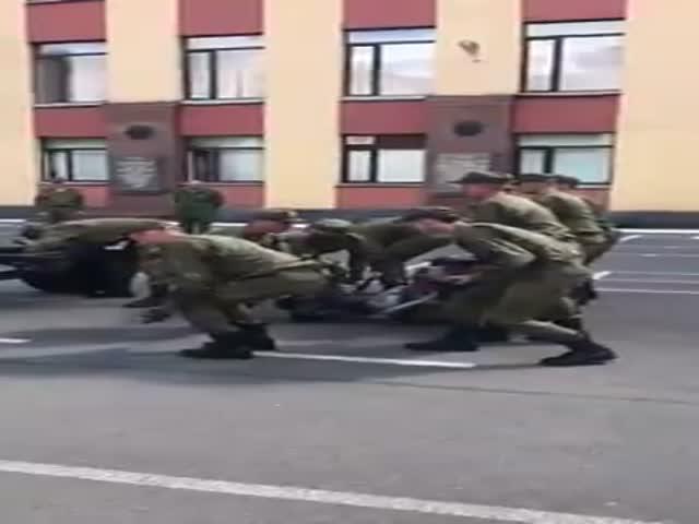Армейский конструктор