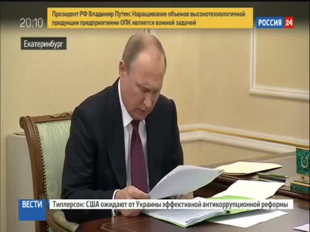 """Путина возмутила """"борзота"""" директора Нижнетагильского завода"""