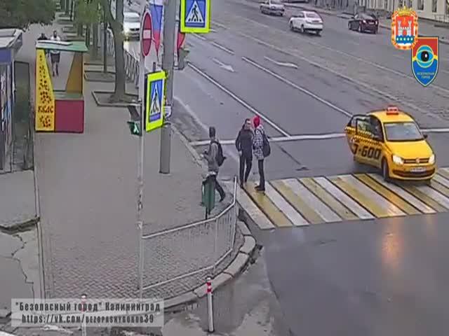 Дорожная разборка в центре Калининграда