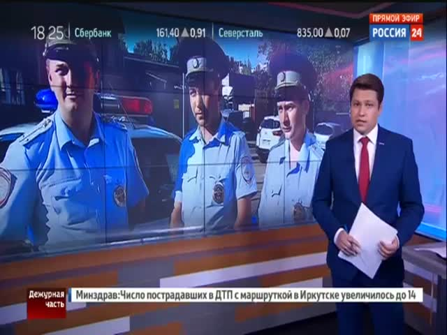 В Смоленске судят инспекторов ДПС, остановивших автомобиль прокурора