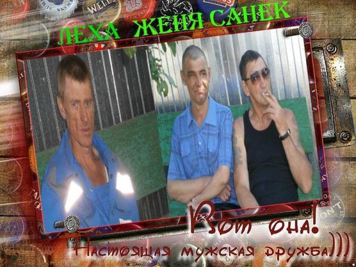 Приколы из «Одноклассников» (40 фото)