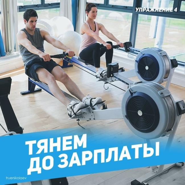 Жизненные упражнения (6 картинок)
