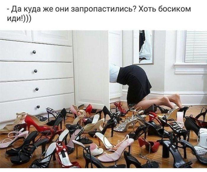 Забавная женская логика (27 фото)