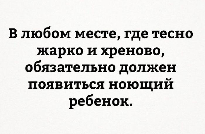 podborka_vecher_32.jpg