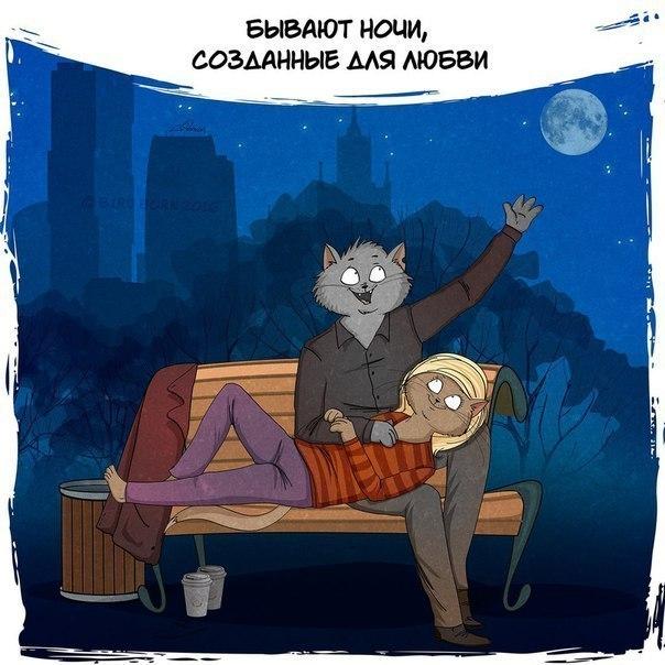 Ночь - отличное время суток (9 картинок)