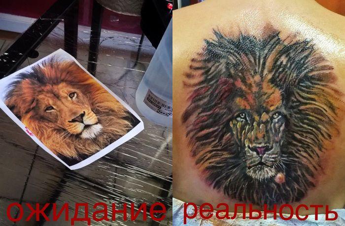 Девушке не понравилась татуировка и она решила ее перебить (2 фото)