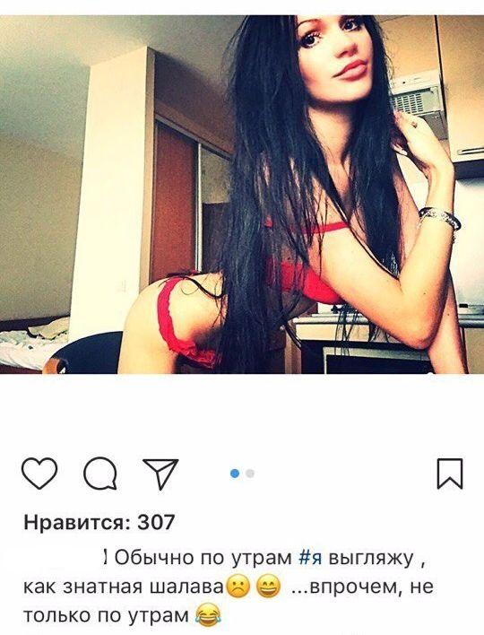 Юмор соцсетей (24 скриншотов)