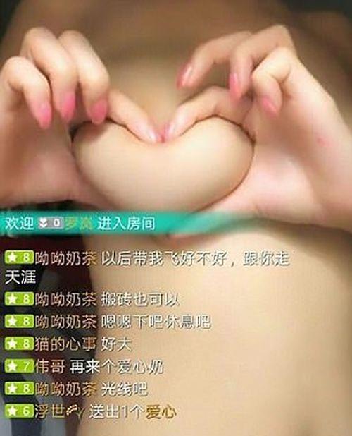 Грудь в форме сердечка - новый тренд китайских соцсетей (6 фото)