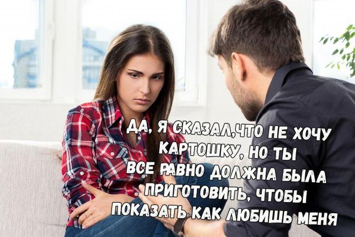 Что будет, если мужчины начнут вести себя, как женщины (18 фото)