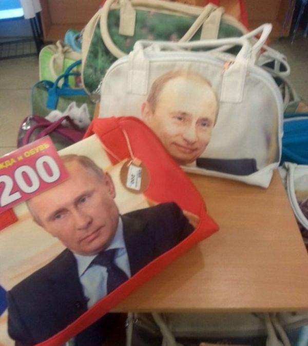 Фоподборка приколов с Путиным (41 фото)
