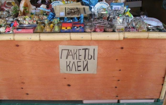 Фото, которые возможно было сделать только в России. Часть 80 (35 фото)