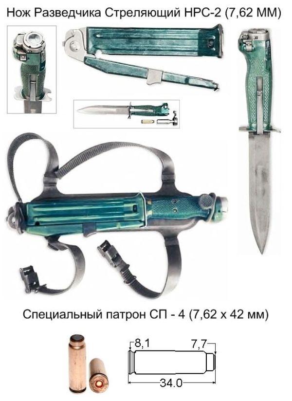 Необычное оружие: нож разведчика стреляющий (7 фото + видео)