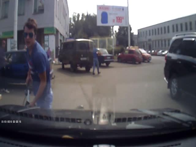 К чему приводит невнимательность на дороге