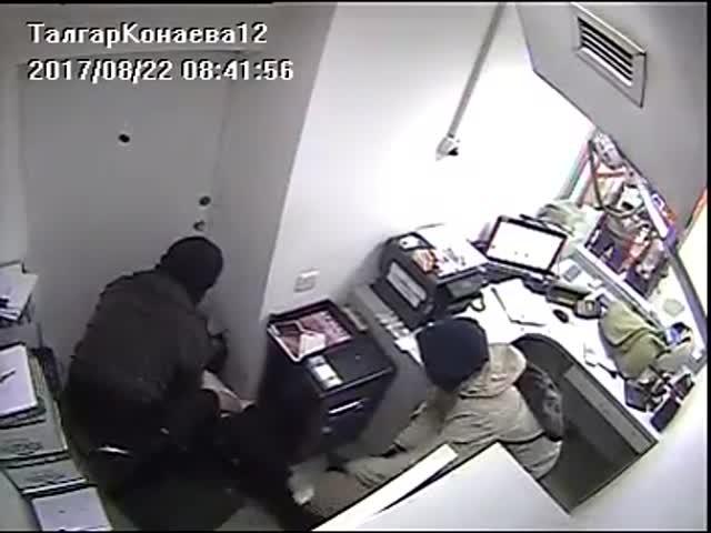 Необычное ограбление банка в Талгаре, Казахстан